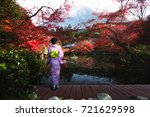 japanese lady standing and... | Shutterstock . vector #721629598