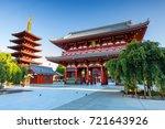 sensouji temple  tokyo japan   Shutterstock . vector #721643926