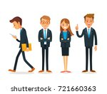 vector set of business people  | Shutterstock .eps vector #721660363