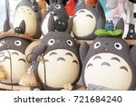 Small photo of Bangkok, Thailand - September 16, 2017 : A photo of cute character called Totoro, a very well known Japanese character from Chibli studio's animation My Neighbor Totoro (1988). Editorial used only.