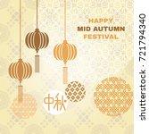 mid autumn festival greetings... | Shutterstock .eps vector #721794340