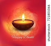 modern elegant diwali design | Shutterstock .eps vector #721801066
