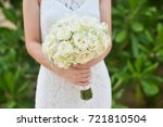 wedding bouquet  | Shutterstock . vector #721810504