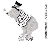 cute bear vector design. Animal illustration. | Shutterstock vector #721819468