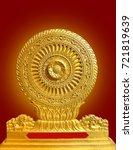 the dharma wheel  dharmachakra  ... | Shutterstock . vector #721819639