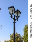 vintage iron lighting pole with ... | Shutterstock . vector #721832716