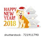 happy new year 2018 postcard... | Shutterstock .eps vector #721911790