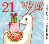 vector  hristmas advent... | Shutterstock .eps vector #721954318