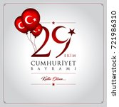29 ekim cumhuriyet bayrami... | Shutterstock .eps vector #721986310
