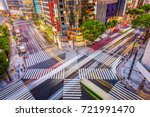 tokyo  japan cityscape and... | Shutterstock . vector #721991470