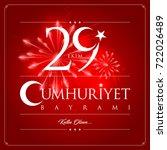 29 ekim cumhuriyet bayrami... | Shutterstock .eps vector #722026489