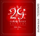 29 ekim cumhuriyet bayrami... | Shutterstock .eps vector #722035690