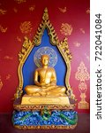 Small photo of Buddha sculpture image. Thai style metal carving, Buddhist All Saints' Day