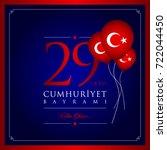 29 ekim cumhuriyet bayrami... | Shutterstock .eps vector #722044450