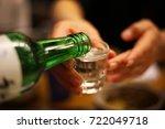 korean alcoholic | Shutterstock . vector #722049718