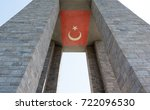 canakkale martyrs' memorial is...   Shutterstock . vector #722096530