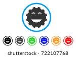 pleasure smiley gear icon.... | Shutterstock .eps vector #722107768