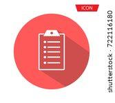 checklist line vector icon... | Shutterstock .eps vector #722116180
