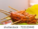 thai street food of fried... | Shutterstock . vector #722123440