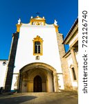 Small photo of Sao Joao Evangelista Church, Evora, Evora District, Alentejo Region, Portugal