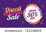 flat 50  diwali festival purple ...   Shutterstock .eps vector #722138824