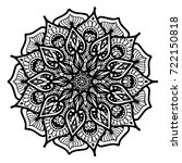 mandalas for coloring book.... | Shutterstock .eps vector #722150818