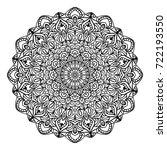 vector illustration of big...   Shutterstock .eps vector #722193550