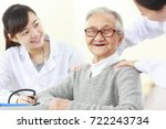 one young asian female doctor... | Shutterstock . vector #722243734