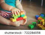 little baby playing with... | Shutterstock . vector #722286058