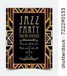 art deco vintage invitation... | Shutterstock .eps vector #722290153