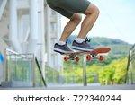 young woman skateboarder... | Shutterstock . vector #722340244