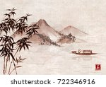fishing boat and island with... | Shutterstock .eps vector #722346916