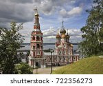 Church Of The Nativity Of Our...