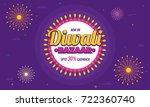 purple banner  poster design of ... | Shutterstock .eps vector #722360740