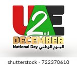 3d illustration of united arab... | Shutterstock . vector #722370610