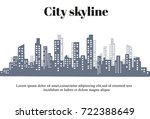 the silhouette of the city in a ... | Shutterstock .eps vector #722388649
