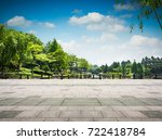 the beautiful park | Shutterstock . vector #722418784