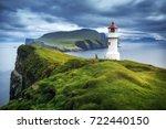 Mykines Lighthouse  Faroe...