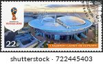 st. petersburg  russia   august ...   Shutterstock . vector #722445403