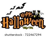 vector image happy halloween | Shutterstock .eps vector #722467294