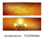 nice and beautiful abstract or... | Shutterstock .eps vector #722500486