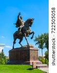 Small photo of Statue of the 14th Century Uzbek Leader Amir Temur (Timur) on Amir Timur Square (Maydoni) in Tashkent, Uzbekistan - 22.07.2016. Below Amir Temur name is written Strenght in Justice in 4 languages
