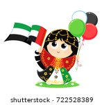 united arab emirates   uae  ... | Shutterstock .eps vector #722528389
