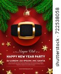 christmas party poster design.... | Shutterstock .eps vector #722538058