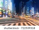 tokyo  japan   november 13 ... | Shutterstock . vector #722539318