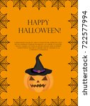 halloween square frame for text ... | Shutterstock .eps vector #722577994