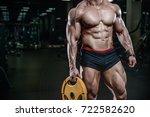 brutal handsome caucasian... | Shutterstock . vector #722582620