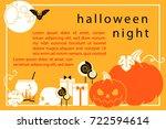 halloween. celebratory... | Shutterstock .eps vector #722594614
