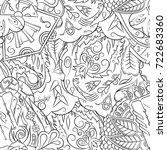 seamless mehndi vector pattern. ... | Shutterstock .eps vector #722683360