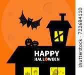 haunted house roof attic loft.... | Shutterstock .eps vector #722684110